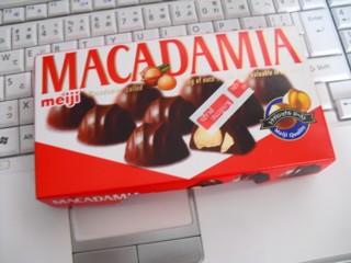 21明治チョコレート マカダミア 明治チョコレート マカダミアをいただきました。 株式会社 明治