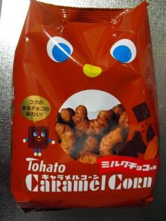 3東ハト キャラメルコーン ミルクチョコ味