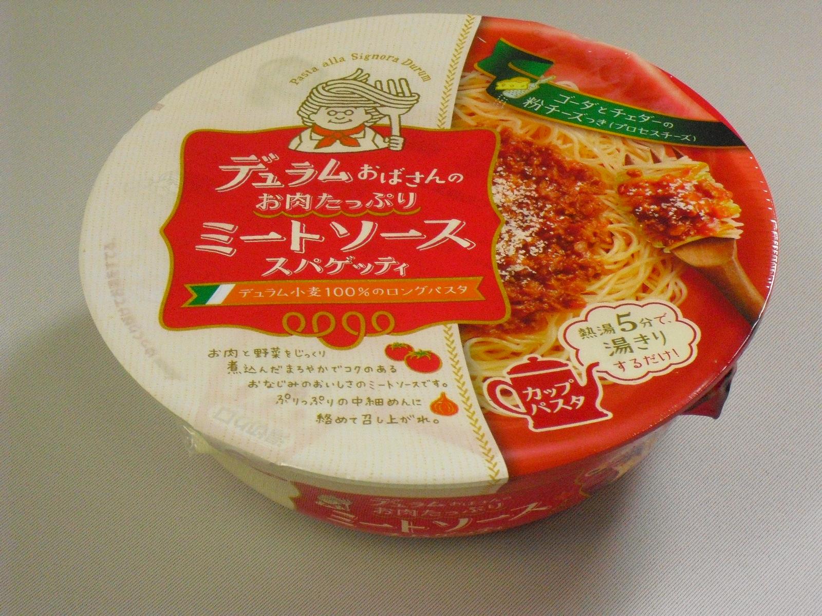 デュラムおばさんのミートソーススパゲティ サッポロ一番 デュラムおばさんのミートソーススパゲティ