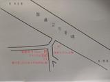 満福花子駐車場地図