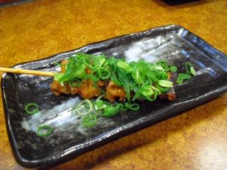 43ホルモン味噌焼串