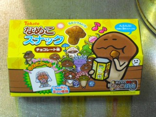 なめこスナック チョコレート味