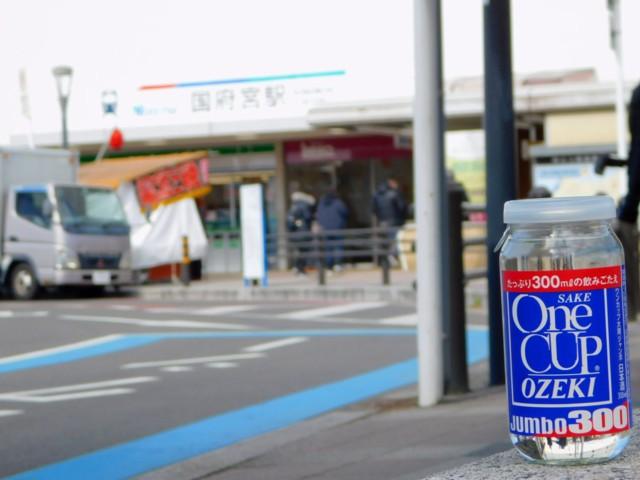 名鉄本線国府宮駅