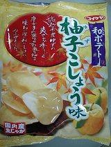 コイケヤ 柚子(ゆず)こしょう味