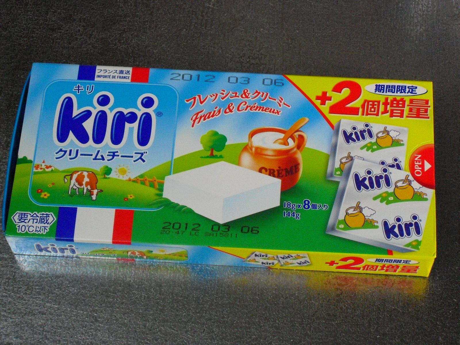 キリの画像 p1_20