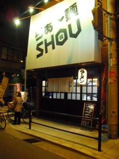 らあー麺 SHOU