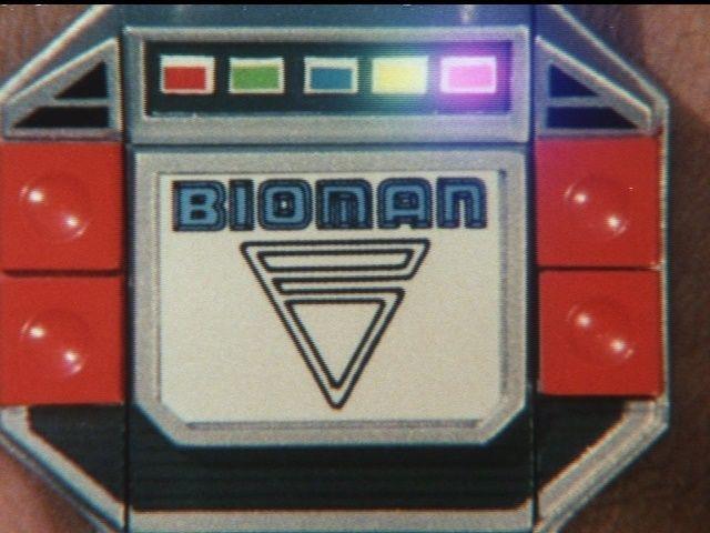 BIOMAN(パイロットフィルム) : 牧村九天の外ドラ日記
