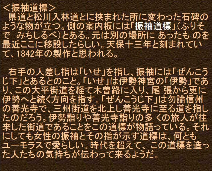 イメージ 44