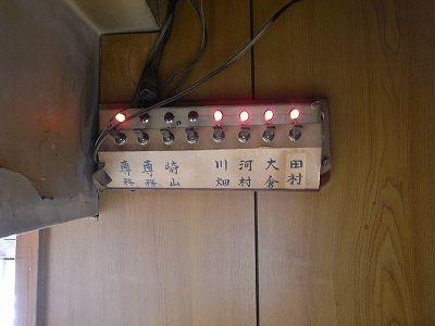 RIMG5409