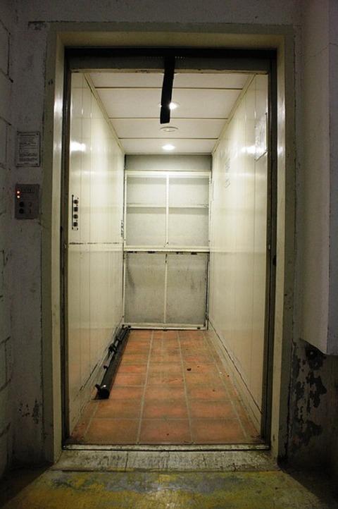 elevator-723325_640