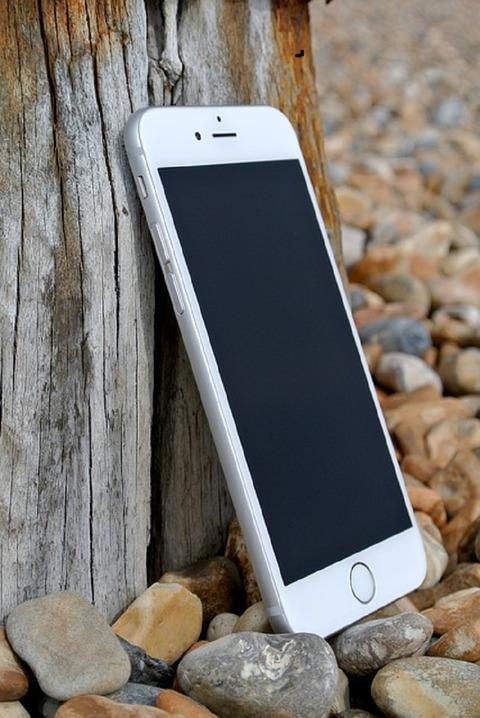 iphone-6-458155_640
