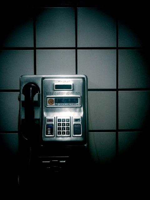 public-telephones-329578_960_720