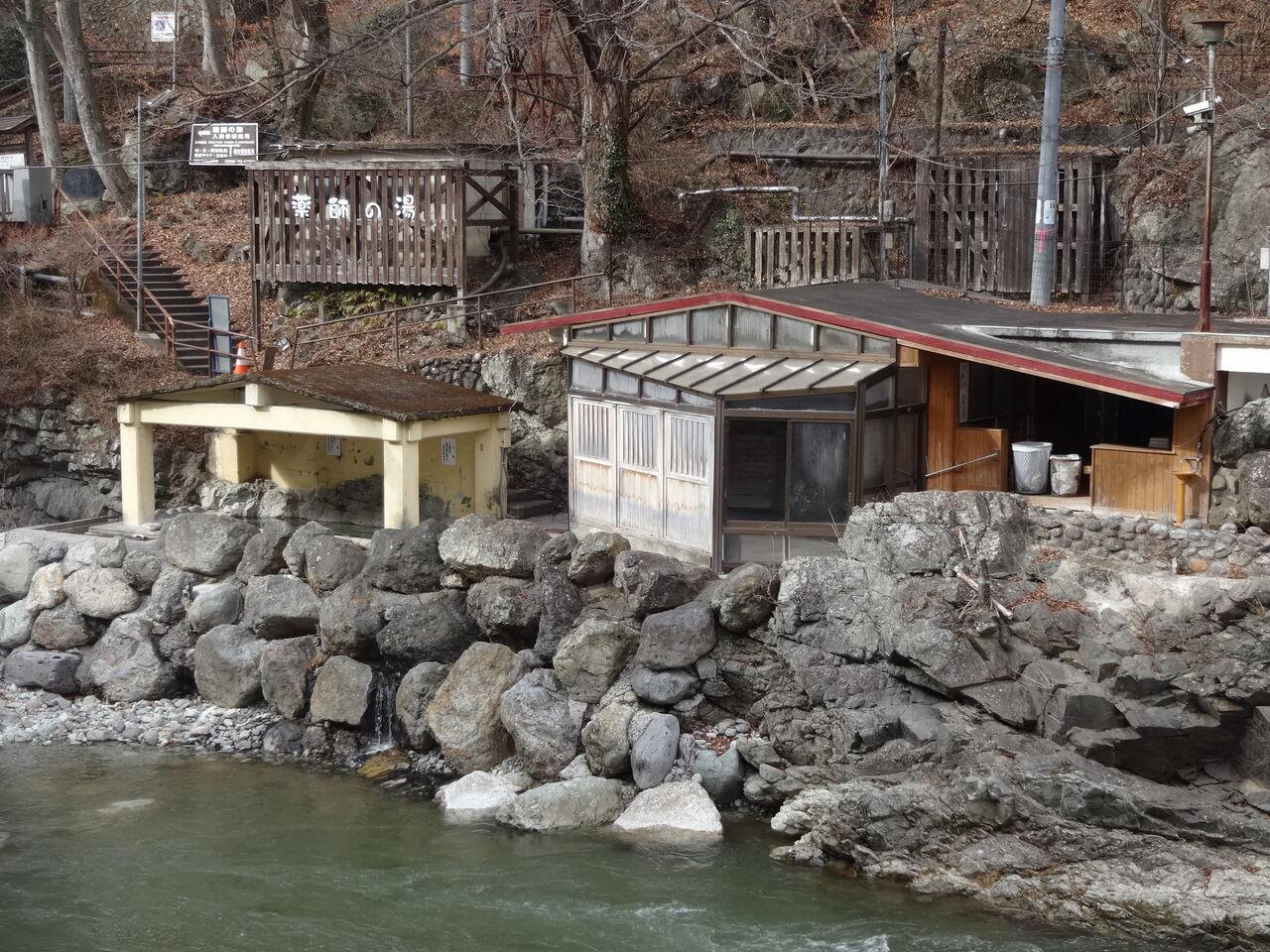 川治 温泉
