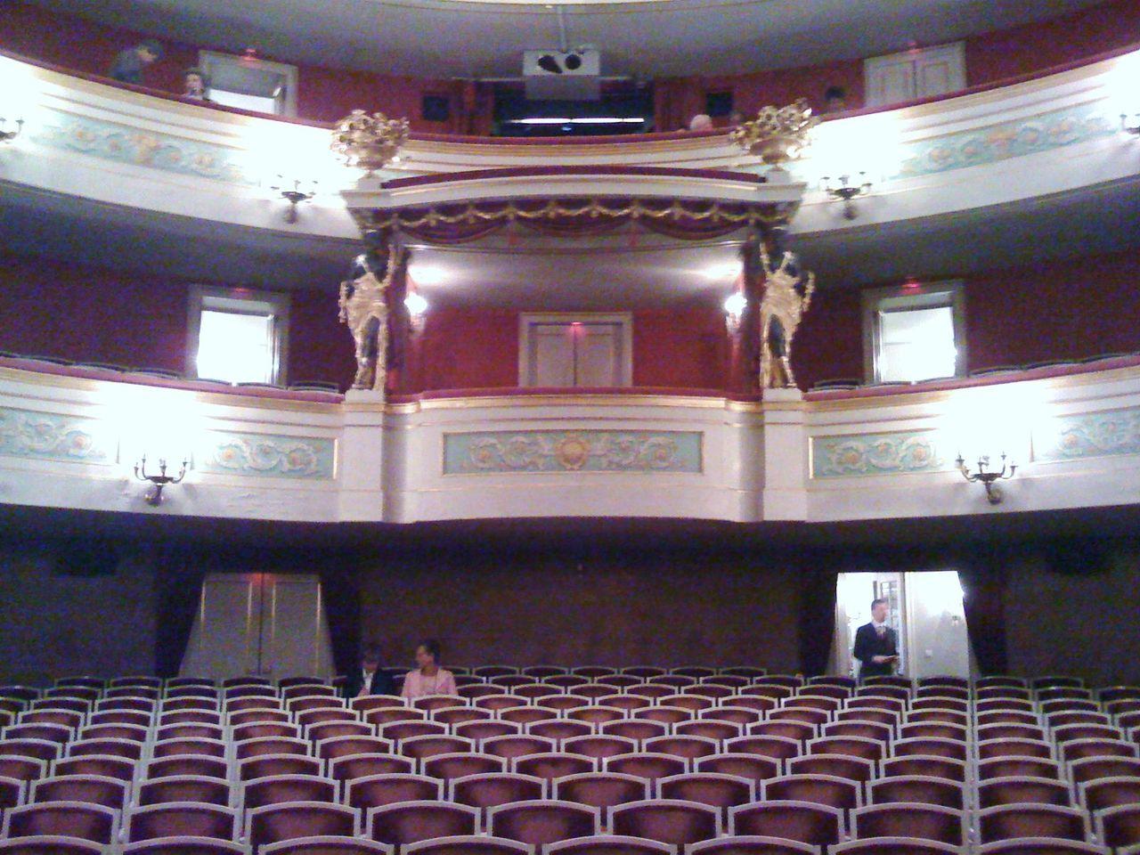 オペラハウス] ゲルトナープラッ...