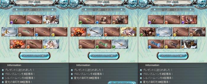 250-270連
