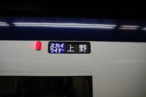 IMGP3581