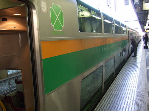 グリーン車1