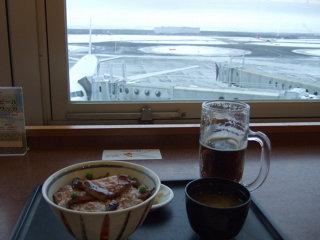 空港レストラン