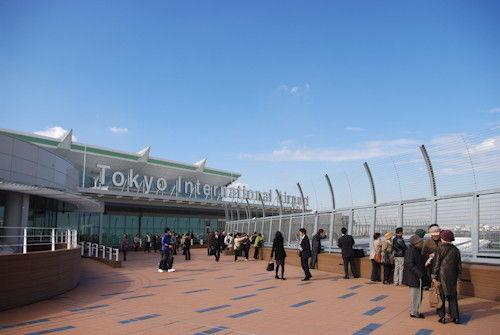 羽田空港国際線1