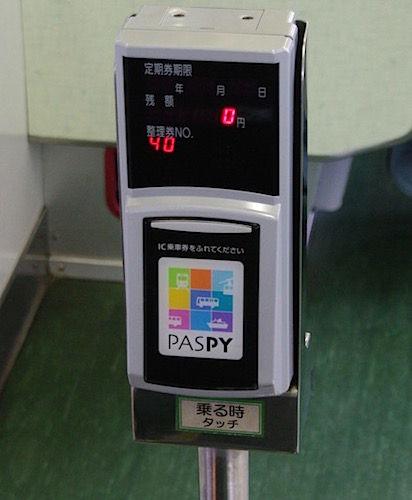 IMGP5987