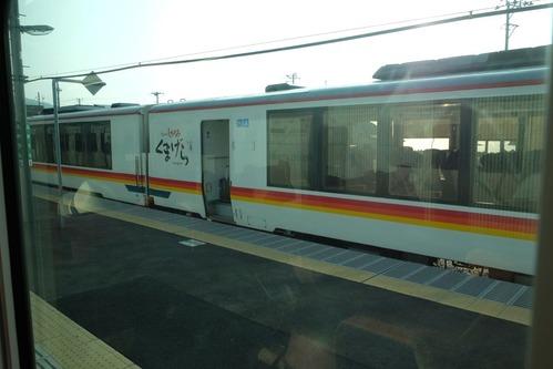 DSCF9983