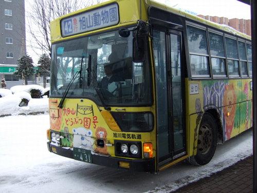 旭山どうぶつ園号(バス)