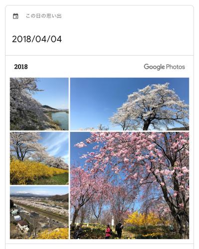 スクリーンショット 2019-04-05 20.52.36