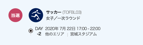 スクリーンショット 2019-06-21 0.15.46