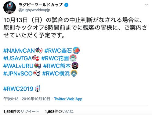 スクリーンショット 2019-10-10 18.24.25