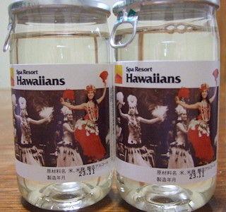ハワイアンズ3