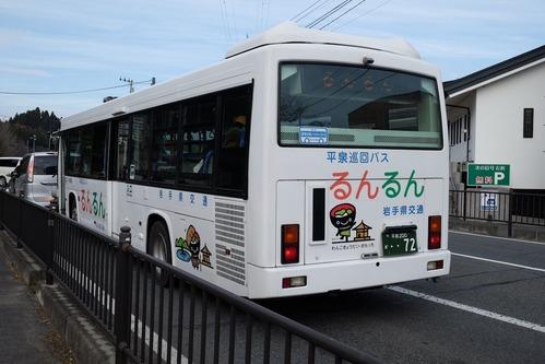 DSCF2556