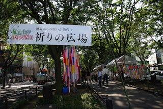 仙台七夕祈りの広場