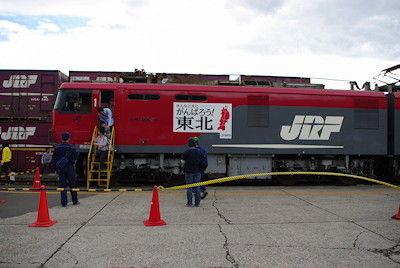鉄道フェスティバル1002_3