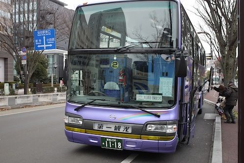 P1050981