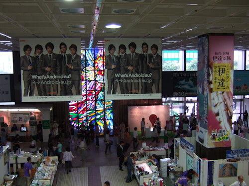 仙台駅0723