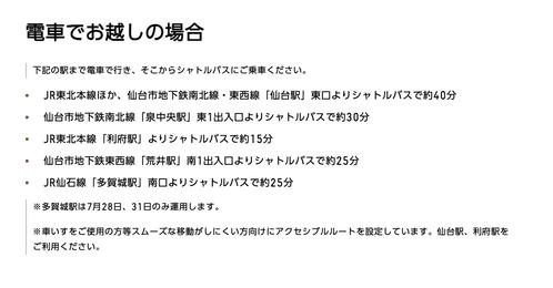 スクリーンショット 2021-07-17 21.30.26