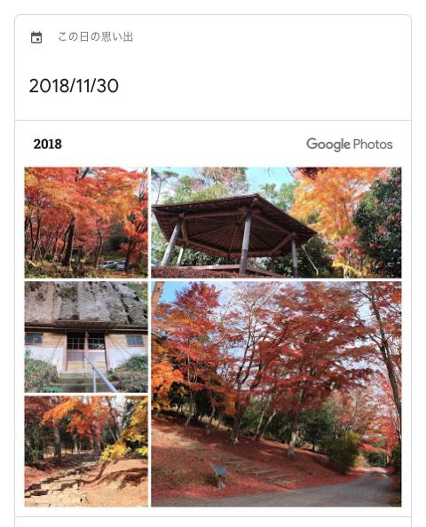 スクリーンショット 2019-11-30 20.40.42