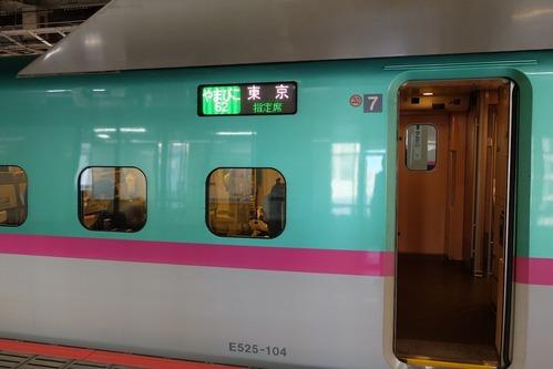 DSCF1349