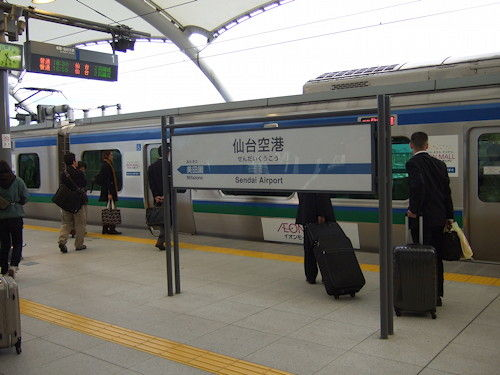 仙台空港アクセス線1002_1