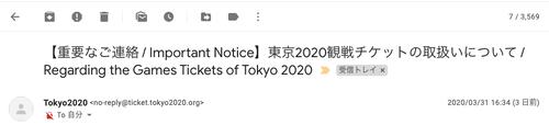 スクリーンショット 2020-04-03 21.18.10