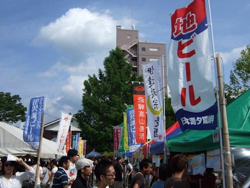 地ビールフェスティバル