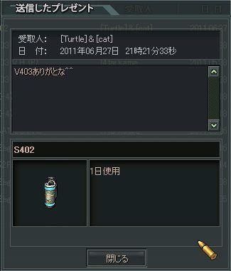 e32e6d71.jpg
