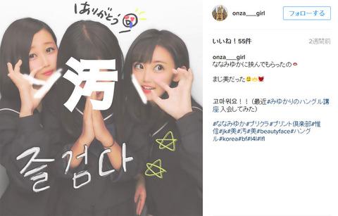 l_hs_kankoku05