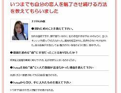復縁小澤女性04