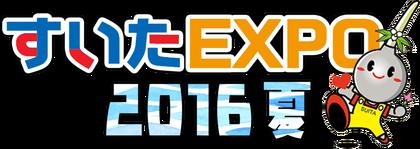 すいたEXPOロゴ�(透過)