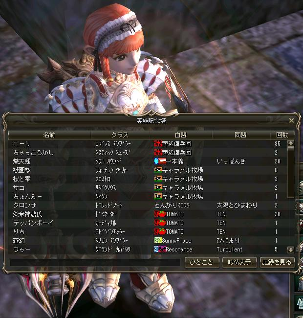 Shot00126