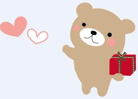 バレンタイン熊