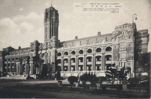 Government-general_of_Taiwan