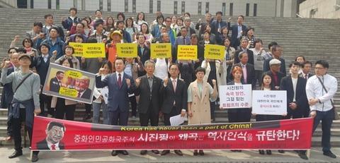 2017_4_22 韓国 歴史団体 中国に謝罪要求