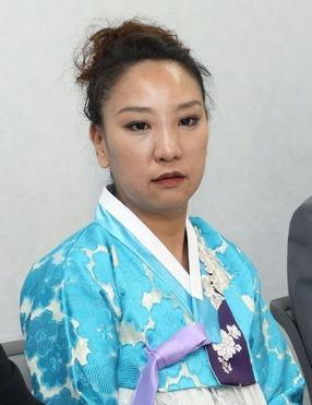 日本裁判所